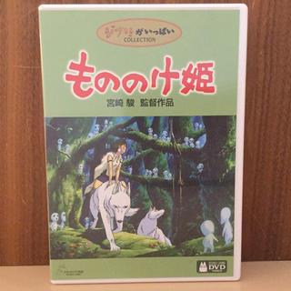 ジブリ(ジブリ)のスタジオジブリ もののけ姫 DVD 送料込(アニメ)