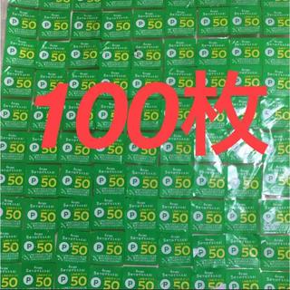 キリン(キリン)のキリン ファイア シール LINEポイント 100枚(その他)
