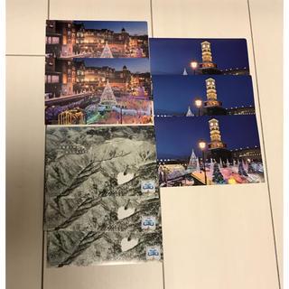 白い恋人【石屋製菓】ポストカード8枚セット【限定品】【新品未使用】
