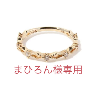 アガット(agete)のageteK K14ダイヤモンド ピンキーリング(リング(指輪))