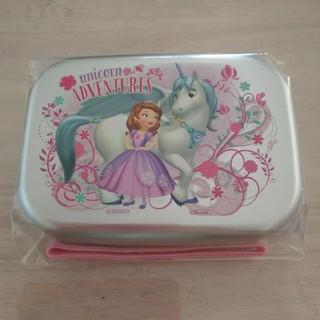 ディズニー(Disney)の新品☆ソフィア アルミ お弁当箱(弁当用品)