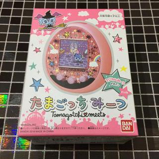 バンダイ(BANDAI)のたまごっちみーつマジカルみーつver. ピンク(携帯用ゲーム本体)