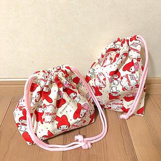 お弁当袋&コップ袋セット☆入園・入学準備に(外出用品)