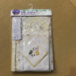 トイザラス(トイザらス)のベビザラス☆未使用10枚入り ガーゼ入浴セット(その他)