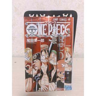 シュウエイシャ(集英社)のOne piece red grand characters(少年漫画)