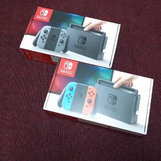 Nintendo Switch - 2台セット販売  新品 Nintendo switch