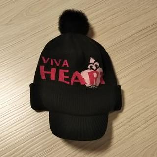 VIVA HEART - ビバハート ニット帽子 ポンポンつき
