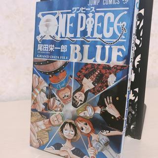 シュウエイシャ(集英社)のONE PIECE BLUE GRAND DATA FILE (少年漫画)
