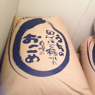 30年産新米いのちの壱 減農薬有機栽培 玄米30kg(米/穀物)