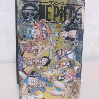 シュウエイシャ(集英社)のONE PIECE YELLOW GRAND ELEMENTS(少年漫画)
