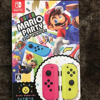 ニンテンドースイッチ(Nintendo Switch)のマリオパーティー ジョイコンセット(携帯用ゲームソフト)