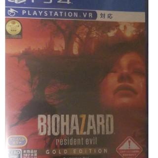プレイステーション4(PlayStation4)のバイオハザード7 ゴールド エディション グロテスクver ps4(家庭用ゲームソフト)