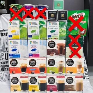 ネスレ(Nestle)のネスレ ドルチェグスト カプセル  17箱(コーヒー)