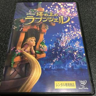ディズニー(Disney)の塔の上のラプンツェル DVD(アニメ)