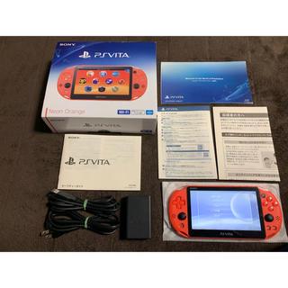 プレイステーションヴィータ(PlayStation Vita)のvita ネオンオレンジ 送料無料(携帯用ゲーム本体)