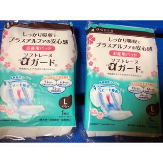 【送料無料】dacco お産用パッド Lサイズ×2個セット ソフトレーヌαガード(その他)