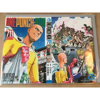 シュウエイシャ(集英社)のONE PUNCH-MAN 711 限定カバー&8巻(少年漫画)