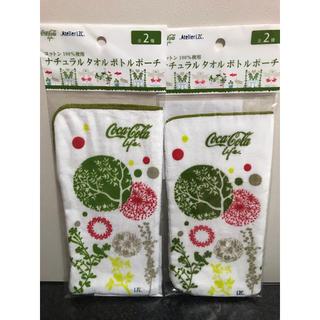 コカ・コーラ - 急募!コカコーラ ナチュラルタオルボトルポーチ☆新品