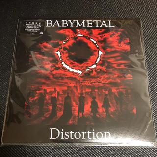 ベビーメタル(BABYMETAL)のBABYMETAL Distortion 完全生産限定盤(ポップス/ロック(邦楽))