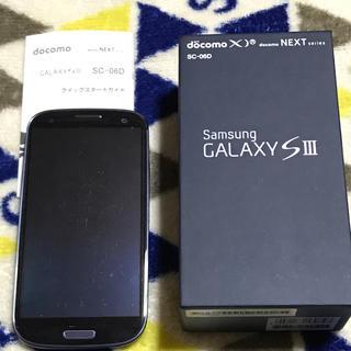 サムスン(SAMSUNG)の[やや難あり]Galaxy S3 sc-06d(スマートフォン本体)