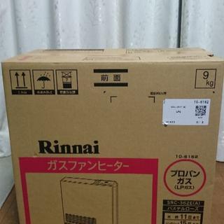 リンナイ(Rinnai)の【新品・未開梱品】ガスファンヒーター(ファンヒーター)