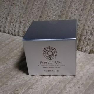 パーフェクトワン(PERFECT ONE)の☆パーフェクトワン ホワイトニングジェル(オールインワン化粧品)