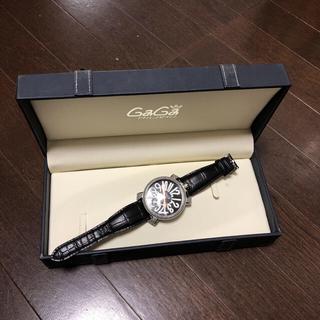 super popular ff880 000fa 時計 たかぼー様 専用