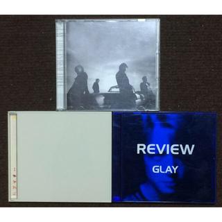 GLAY ベスト盤含むアルバム3枚セット!(ポップス/ロック(邦楽))