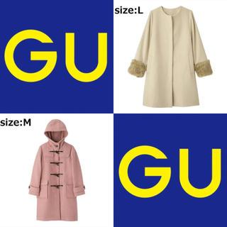 ジーユー(GU)の送込 GU コート 2点セット(ロングコート)