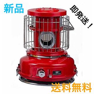新品 センゴク アラジン ポータブル ガス ストーブ SAG-BF01 レッド(ストーブ)