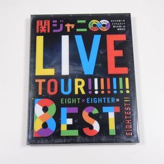関ジャニ∞ - 関ジャニ∞◆8EST◆LIVE Blu-ray◆KANJANI∞