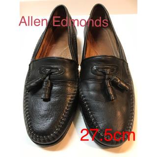 アレンエドモンズ(Allen Edmonds)のAllen Edmonds アレンエドモンズ タッセルローファー 27.5(ドレス/ビジネス)