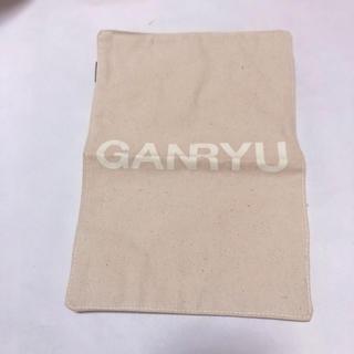 ガンリュウ(GANRYU)のGANRYU ブックカバー(ブックカバー)