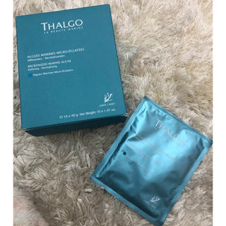 タルゴ(THALGO)のタルゴ マリンアルゲ 入浴剤(入浴剤/バスソルト)