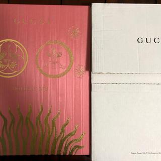 グッチ(Gucci)のGUCCI ギフトカタログ 2018(ファッション)