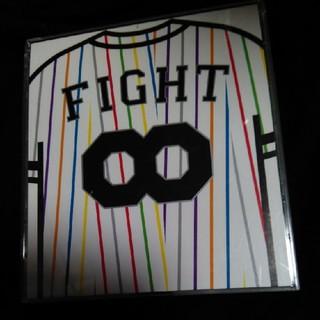 カンジャニエイト(関ジャニ∞)の関ジャニ∞ CD ファイト FIGHT 通常盤 (ポップス/ロック(邦楽))