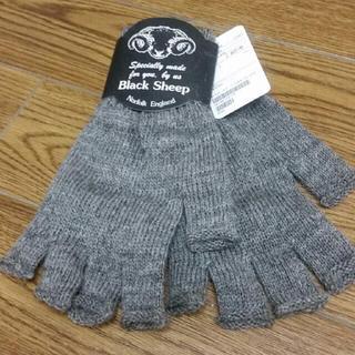 ビューティアンドユースユナイテッドアローズ(BEAUTY&YOUTH UNITED ARROWS)の【新品未使用タグ付】ブラックシープ 指抜き手袋 ブラックシープ 手袋(手袋)