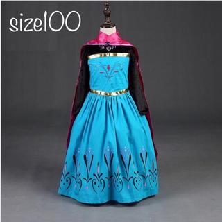 ディズニー(Disney)のエルサドレス アナと雪の女王ドレス❤️サイズ100(ドレス/フォーマル)