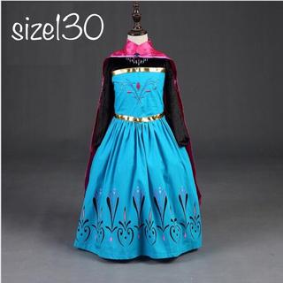 ディズニー(Disney)のエルサドレス アナと雪の女王ドレス❤️サイズ130(ドレス/フォーマル)