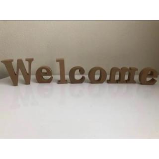 アルファベットオブジェ welcome(ウェルカムボード)