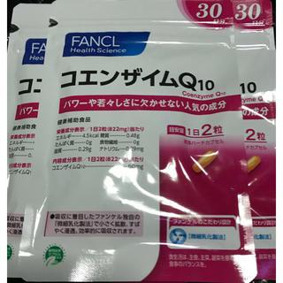 ファンケル(FANCL)のファンケルコエンザイムQ10(その他)