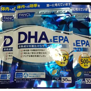 ファンケル(FANCL)のファンケルDHA&EPA(その他)