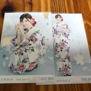 ノギザカフォーティーシックス(乃木坂46)の白石麻衣 浴衣  生写真(アイドルグッズ)