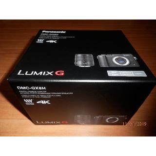 パナソニック(Panasonic)のパナソニック   LUMIX DMC-GX8H-S (ミラーレス一眼)
