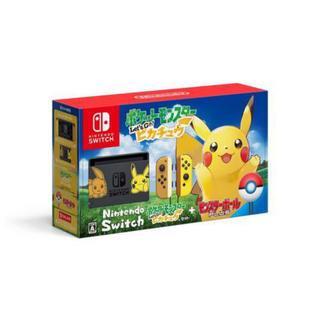 ニンテンドースイッチ(Nintendo Switch)の未開封新品 7台 ピカチュウ イーブイ スマブラ ネオンカラー 同梱版 セット(家庭用ゲーム本体)