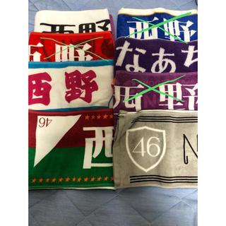 ノギザカフォーティーシックス(乃木坂46)の乃木坂46 欅坂46 マフラータオル(アイドルグッズ)