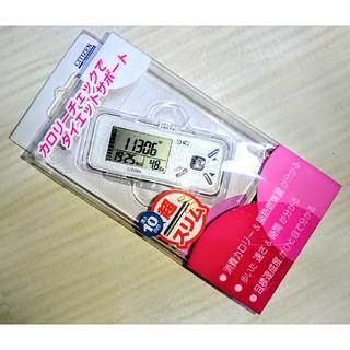 シチズン(CITIZEN)の新品★シチズン 万歩計 TW610 超スリム 消費カロリー 脂肪燃焼量 時計 白(ウォーキング)