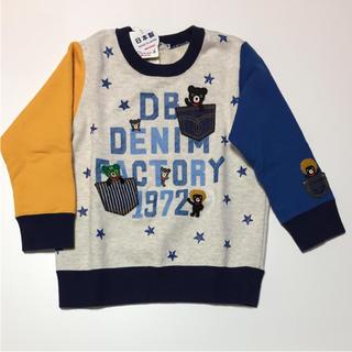 ダブルビー(DOUBLE.B)のミキハウス ダブルB トレーナー 100(Tシャツ/カットソー)