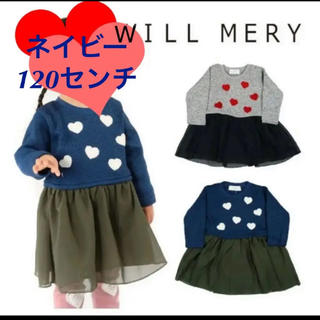 WILL MERY - ウィルメリー ワンピース 120 新品