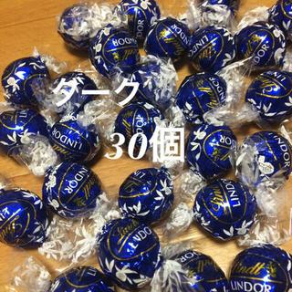 リンツ(Lindt)のリンツ チョコレート ダーク 30個(菓子/デザート)